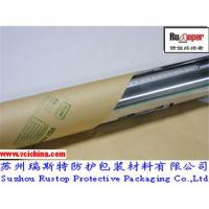 China VCI Anticorrosive Paper on sale
