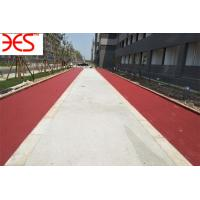 Buy cheap Yellow Outdoor Concrete Sealer Acrylic Road Painting For Renewing Concrete from wholesalers