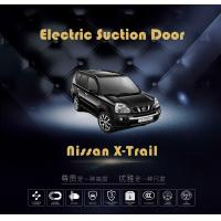 China Nissan X - Trail Car Door Soft Closer Device / Car Door Replacement Parts on sale