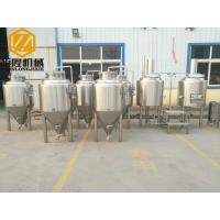 Customized Industrial Brewing Equipment , Small / Medium Size Beer Brewing System