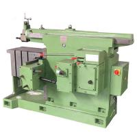Buy cheap Metal Shaper Planer Machine Prices Gear Shaper Planer for Sale from wholesalers