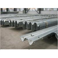 Buy cheap W Beam Highway Guardrail from wholesalers