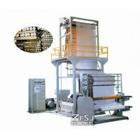 Wholesale Plastic Extrusion and Blow Mould Film Machine from china suppliers