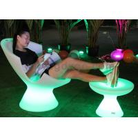 Buy cheap 5V 4400mAh Hotel Chaise Lounges Chair Via Remote Control FOR nightclub from wholesalers