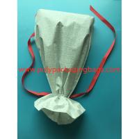 Buy cheap White CPE Drawstring Plastic Bags For New Year Gift / Women 'S Personal Items from wholesalers
