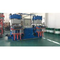 Buy cheap 5 Years Warranty 250 Ton Twin Vacuum Pumps Vacuum Compression Moulding Machine from wholesalers