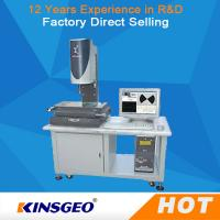 Buy cheap 220V 960 * 820 * 940mm Probe Type Automatic Dimension Measuring Machine 12 Months Warranty from wholesalers