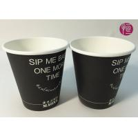 Buy cheap Single Wall Dia73mm 7oz Coffee Paper Cup With Custom Logo Print from wholesalers