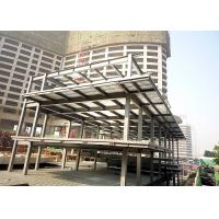 Wholesale Multi-storey steel structure platform mezzanine floor building from china suppliers