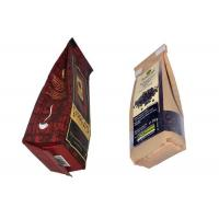 Buy cheap Custom Printing Plastic Stand Up Barrier Pouches For Coffee Packaging from wholesalers