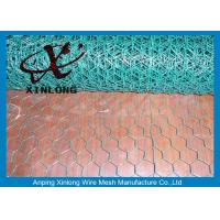 Wholesale Silver / Green Galvanised Chicken Wire For Farm Normal Hexagonal Wire Mesh from china suppliers