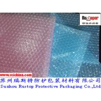 China High Efficiency VCI Air Bubble Film in China on sale