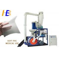 Wholesale Medical Blood Bag Soft PVC Plastic Grinding Equipment With Wind And Water Cooling System from china suppliers