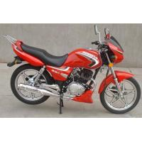Buy cheap 125/150cc Motorcycle from wholesalers