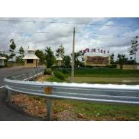 Buy cheap Highway Guardrail from wholesalers