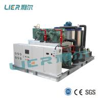 Buy cheap SS316 Anti Corrosion Seawater Flake Ice Machine Full Automatic Control 10T/Day from wholesalers