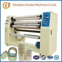 Wholesale GL-210 Fast speed packing tape machine manufacturers, bopp tape slitting machine price for sale from china suppliers