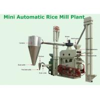 Wholesale China cheapest top quality automatic 2 ton per hour rice mill plant from china suppliers