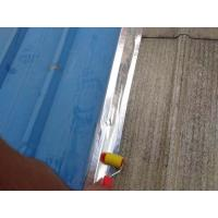 Buy cheap Aluminium bitumen flashing tape Coated With Thick Butyl Rubber Adhesive For from wholesalers