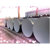 Wholesale Cement Mortar Lining Carbon Anti Corrosion Steel Underground Oil - Pipeline DIN30670-1991 CJ/T120-2008 from china suppliers
