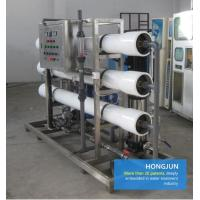 Wholesale Automatic PLC Industrial Water Treatment Equipment 0.25-30 Tph Capacity from china suppliers