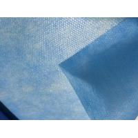 Wholesale Anti UV Hydrophilic Non Woven Fabric , Agriculture Non Woven Fabric Blue Color from china suppliers