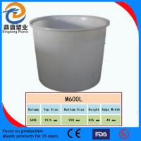 Buy cheap 600L food grade  plastic barrels with lid from wholesalers
