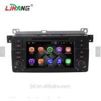 Wholesale SD Card Port FM AM Bmw X5 E53 Car Gps Navigation System Dvd Player 2GB DDR3 from china suppliers