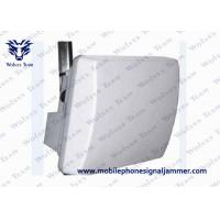Buy cheap GSM CDMA 3G Waterproof Outdoor Signal Jammer GPS 40W With Built In Battery from wholesalers