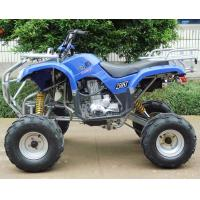 """Wholesale Electric 8"""" Rim 250cc ATV Quad Bike 4 Wheel Motorbike With Manual Clutch from china suppliers"""
