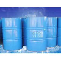 Wholesale R141b from china suppliers