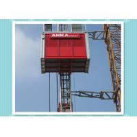 Wholesale Personnel Industrial Elevator Construction Material Lifting Hoist SC150GZ from china suppliers