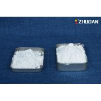 Wholesale Phosphorous Non Toxic Fire Retardant , Water Borne Fire Retardant Chemicals For Fabrics from china suppliers