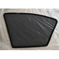 Buy cheap Car window sunshade for special car use black color 97% UV block from wholesalers
