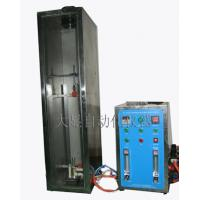 Buy cheap SGS Vertical Fire Testing Equipment , Single Cable Burning Fire Resistance Test from wholesalers