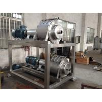 Wholesale Puree Pulper Refienr Industrial Juice Extractor Machines Fruit Seed Sepration from china suppliers