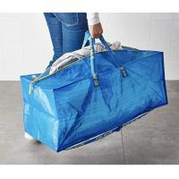 Wholesale Super Strong Promotional Matt Laminated PP Woven Shopping Luggage Packing Bag With Zipper Luggage Shopping Bag from china suppliers