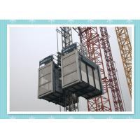 Wholesale Heavy Duty Material Construction Hoist Elevator / Lifting Hoist Equipment from china suppliers