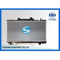 Buy cheap Tank 16400-74810/74830 heating system high performance radiator aluminum from wholesalers