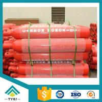 Wholesale Carbon Monoxide Gas CO treated tuna,medical intermediate, specialty gas from china suppliers