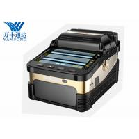 Wholesale 6s Fast Splicing Optical Splicing Machine AI - 8 FusionSplicer 7800mAh 5 Inch Screen from china suppliers