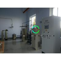 Wholesale Large Electrolysis Of Brine Sodium Hypochlorite Generator for Disinfectant from china suppliers