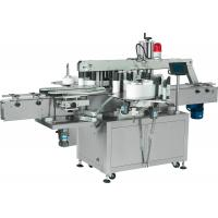 Wholesale Square Bottle Double Side Sticker Labeling Machine , Auto Label Machine from china suppliers