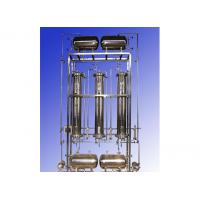 Wholesale Chemical Process Equipment Resin Chromatography Equipment Used In Extraction And Purification from china suppliers