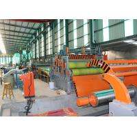 Wholesale Sandwich Panel Production Line  , Lightweight Wall Panel Machine Easy For Installation from china suppliers
