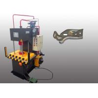 Wholesale Customized C Frame Hydraulic Press Machine for  Metal Parts Forming Press Fitting from china suppliers