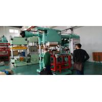 Buy cheap Horizontal 200 Ton Rubber Injection Molding Machine Space Saving For Factory from wholesalers