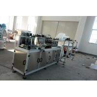Wholesale HIgh Speed Non Woven Mask Machine Fish Type AC380V With 3160 * 800 * 1400mm from china suppliers
