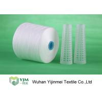 Wholesale Raw White 20s/4 100 Polyester Spun Yarn , Polyester Ring Spun Yarn Knotless from china suppliers