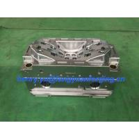 Buy cheap Plastic Injection Mould Metal Forgings For Vehicle Industry , Household from wholesalers